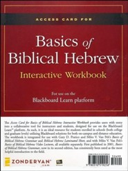 Access Card for Basics of Biblical Hebrew Interactive Workbook For Use on the Blackboard Learn Platform