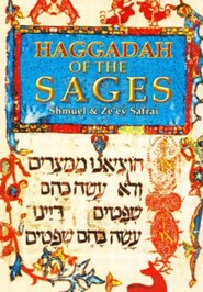 Haggadah of the Sages  -