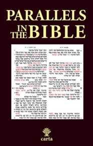 Parallels in the Bible (Hebrew)
