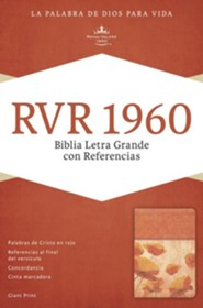RVR 1960 Biblia Letra Grande con Referencias, damasco y coral símil piel, RVR 1960 Giant Print Reference Bible, Damask and Coral LeatherTouch