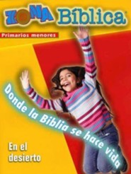 Biblezone in the Wilderness Yng Elem Ldr Gde Span  -