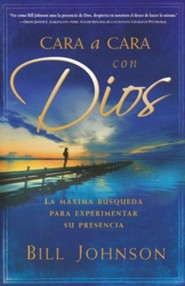 Paperback Spanish Book 2008 Edition