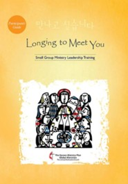 Longing to Meet You - participant book