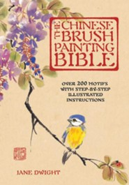 Chinese Brush Painting Bible