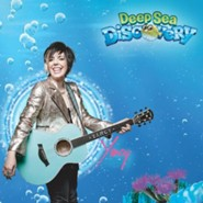 Deep Sea Discovery VBS [Music Download]