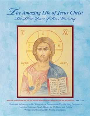 The Amazing Life of Jesus Christ  -     By: Maria Athanasiou
