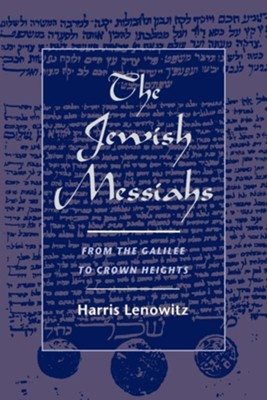 The Jewish Messiahs   -     By: Harris Lenowitz