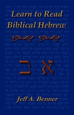 Learn Biblical Hebrew: A Guide to Learning the Hebrew Alphabet, Vocabulary and Sentence Structure of the Hebrew Bible  -     By: Jeff A. Benner