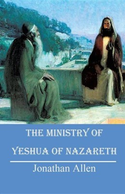 The Ministry of Yeshua of Nazareth  -     By: Jonathan Allen