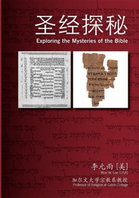 Exploring the Mysteries of the Bible  -     By: Won Lee