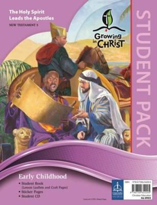 Early Childhood Student Pack (Nt5)  -