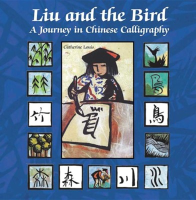 Liu and the Bird: A Journey in Chinese Calligraphy  -     By: Catherine Louis