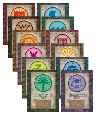 Babylon: Tribe Names Poster Pack (set of 12)  -