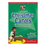 Christmas Carols, DVD