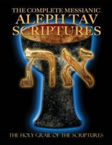 The Complete Messianic Aleph Tav Scriptures Modern-Hebrew Large Print Edition Study Bible, Paper - Slightly Imperfect