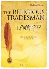 The Religious Tradesman