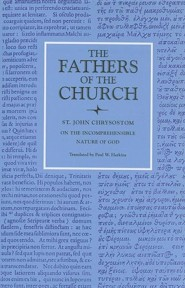 St. John Chrysostom on the Incomprehensible Nature of God
