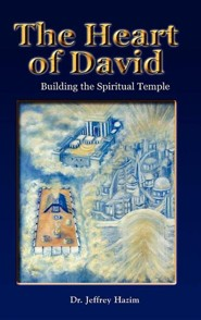 The Heart of David  -     By: Jeffrey Hazim