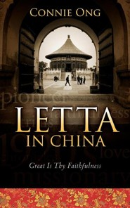 Letta in China  -     By: Connie Ong