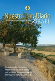 Nuestro Pan Diario Israel 2017  (Our Daily Bread 2017 Israel)