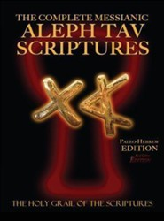 The Complete Messianic Aleph Tav Scriptures Paleo-Hebrew Large Print Red Letter Edition Study Bible, Cloth  -     By: William H. Sanford