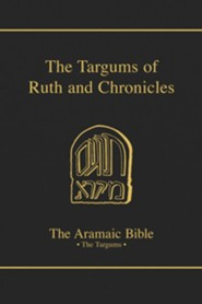 Targums of Ruth & Chronicles