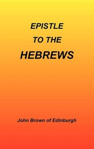 Epistle to the Hebrews  -     By: John Brown
