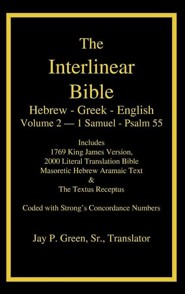 The Interlinear Bible: Hebrew - Greek - English, Vol 2 - 1 Samuel-Psalm 55  -     Translated By: Jay P. Green     By: Jay P. Green