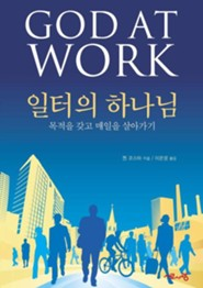 Paperback Korean Book