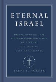 Eternal Israel