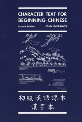 Character Text for Beginning Chinese   -     By: John DeFrancis