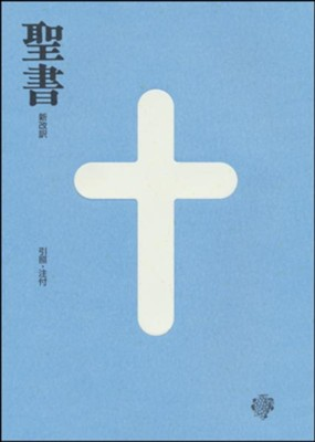 New Japanese Bible  -     By: Japanese