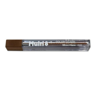 Pentel Refill for 6609 Pen, Brown, Pack of 2  -