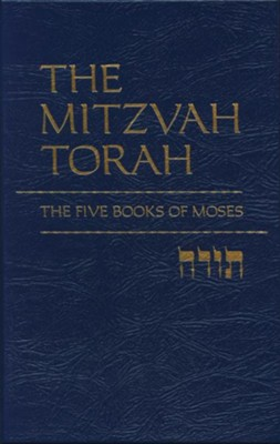 The Mitzvah Torah The Five Books of Moses  -