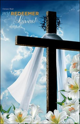 White Cloth Lilies (Job 19:25) Bulletins, 100  -