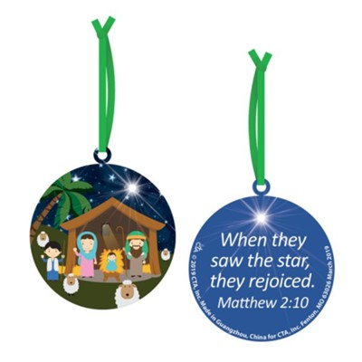 All Aboard for Christmas Ornament  -