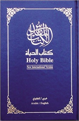 Arabic / English NAV/NIV Bilingual Bible   -