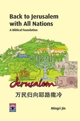 Back to Jerusalem with All Nations: A Biblical Foundation  -     By: Ezra Jin