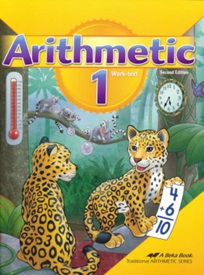 Arithmetic 1 (Unbound Edition)   -