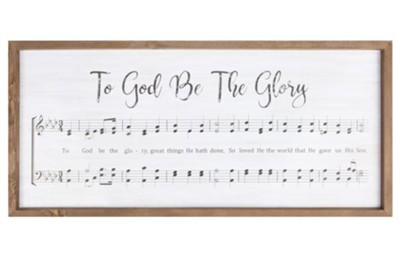 To God Be Thy Glory Framed Wall Decor   -