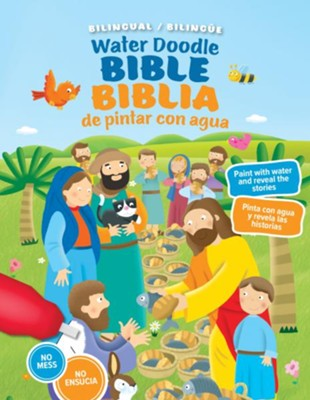 Biblia de pintar con agua, bilingue, Water Doodle Bible, Bilingual  -     By: Emanuela Carletti     Illustrated By: Emanuela Carletti