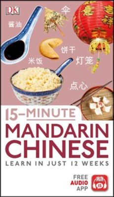 15-Minute Mandarin Chinese  -     By: DK