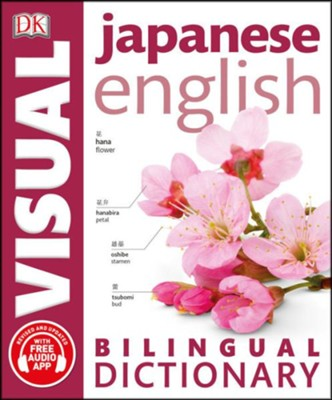 Japanese English Bilingual Visual Dictionary  -     By: DK