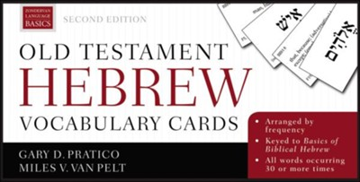 Old Testament Hebrew Vocabulary Cards, Second Edition   -     By: Gary D. Pratico, Miles V. Van Pelt