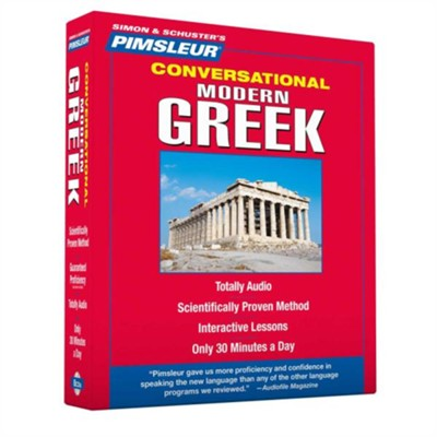 Conversational Greek  -