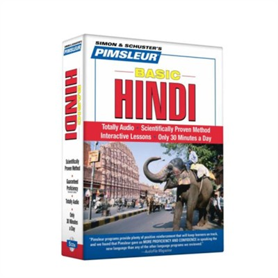 Basic Hindi  -     By: Pimsleur