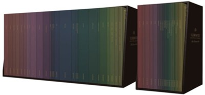 ESV Illuminated Scripture Journal: Old and New Testament Sets, 46 Volumes  -