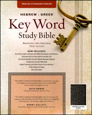 ESV-Hebrew-Greek Key Word Study Bible, bonded leather, black  -     Edited By: Dr. Spiros Zodhiates, Dr. Warren Patrick Baker D.R.E.