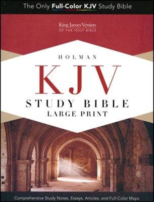 KJV Study Bible Large Print Edition, Saddle Brown LeatherTouch  -