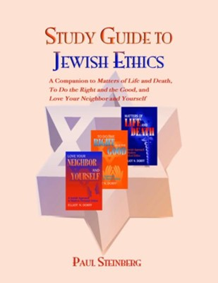 Study Guide to Jewish Ethics  -     By: Paul Steinberg